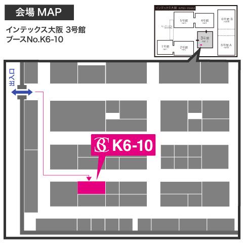 beauty caravan ブース 3号館K6-10